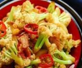 美味干净的干锅花菜的做法