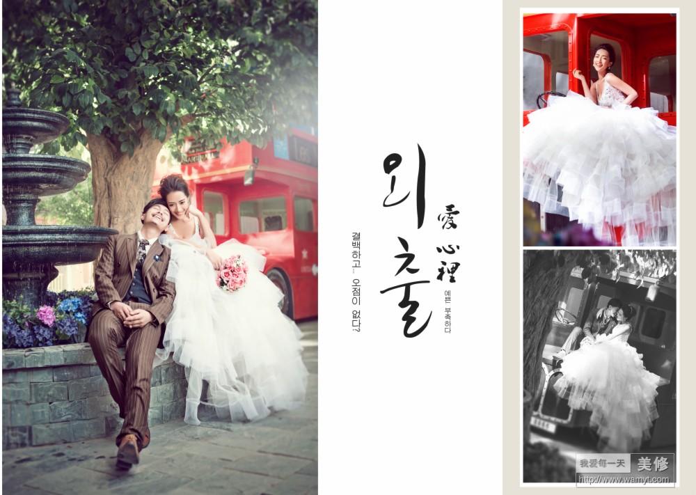 接婚纱,儿童,艺术照排版设计1000p=800圆